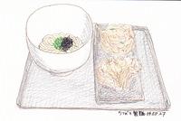 かばと製麺.jpg