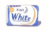 ホワイト.jpg