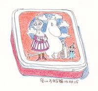 ムーミンの弁当箱.jpg