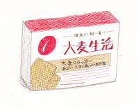大麦生活_0001.jpg