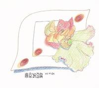 東京純豆腐.jpg
