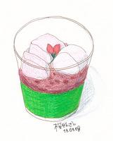 桜ぜんざい.jpg