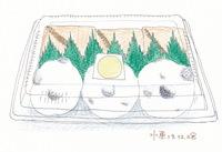 水車.jpg